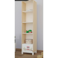 High Bookcase ANIMAL 45